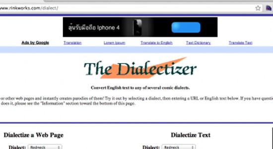"From The Desk Of Amanda Palmer: ""Jive Translator,"" Updated ..."